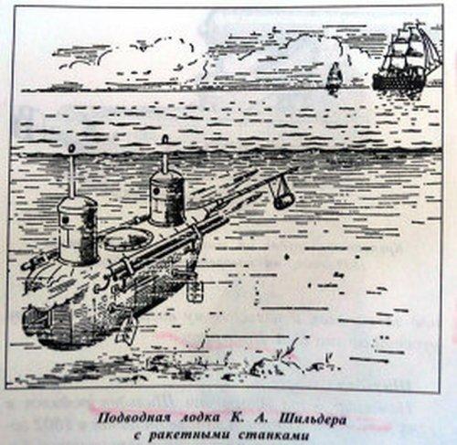 Подводное минирование
