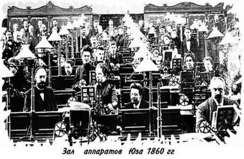 Изобретение телеграфа