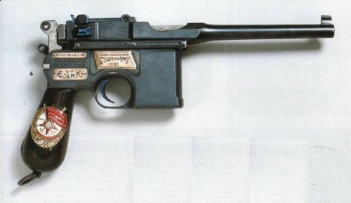 Почетное оружие