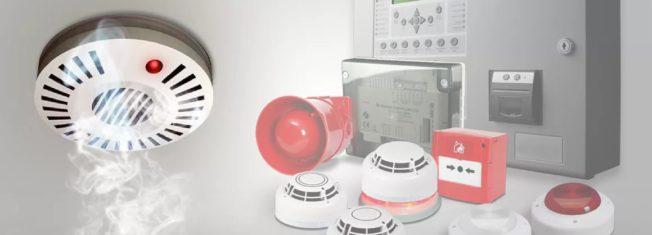 Сигналізації та системи пожежогасіння
