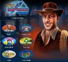 «Vulcan VIP» - бонусні бали перетворює в заробіток