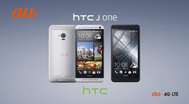 HTC One J